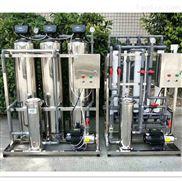 長垣食品廠不銹鋼反滲透純凈水設備