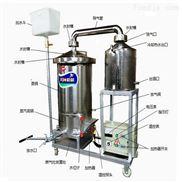 小型酿酒设备50斤粮的蒸酒器价格