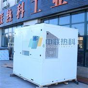 桑葉葉片類加工哪里的設備好用鄭州中聯熱科
