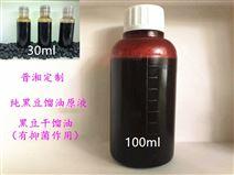 黑豆餾油原液 晉湘拾月
