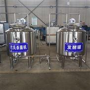 羊奶制冷罐 巴氏奶生产线