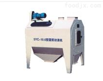 5YC型圆筒式初清机器