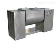槽型混合机器
