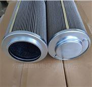 电厂干燥机除油过滤器滤芯3508305J
