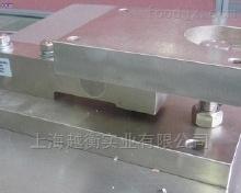 1-5吨称重传感器 不锈钢动态称重系统