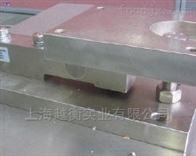 SB1-5吨称重传感器 不锈钢动态称重系统