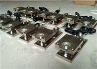 SB防水反应釜电子秤 称重计量称厂家