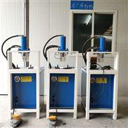 多功能不锈钢液压冲孔机方管槽钢角钢切断机