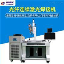 激光焊接设备 电池焊 激光打标机 自动焊