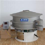 螺旋藻专用超声波振动筛分机厂家直销
