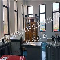 绝缘子孔隙性试验装置-热机试验机-电网