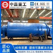 中嘉超细球磨机可用于矿渣回收再利用