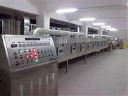香腸微波烘干殺菌設備