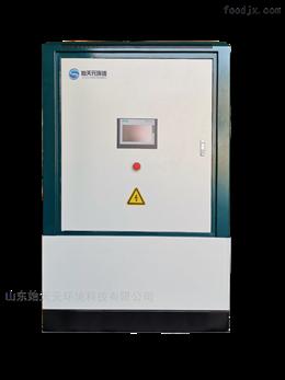 換熱器升級款-小型微型高效換熱節能器