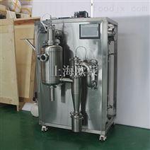 實驗室低溫噴霧干燥機(30-50度干燥設備)