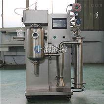 實驗室有機溶劑噴霧干燥機OM-BLG-2型