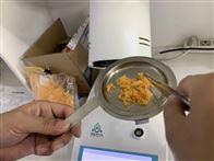CS-001M食品馅料水分标准是多少