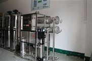 無錫純凈水設備/純水機/反滲透設備