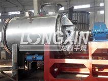 甲醇钠真空耙式干燥机