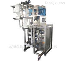 奶茶原料电子秤定量包装机