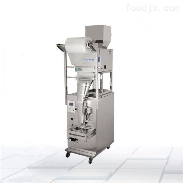 袋装咖啡豆小型颗粒包装机