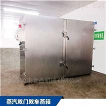 玉米蒸煮机自动化效率高