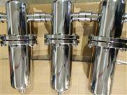 压缩空气除菌过滤器JFCJ-10