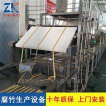 安徽全自动腐竹油皮机 腐竹生产设备厂家