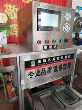 梅菜扣肉锁鲜封碗包装机
