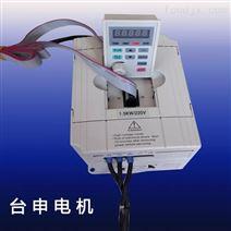 臺申電機恒壓供水變頻器控制柜深井