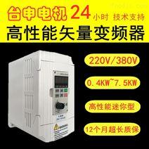 臺達重載型矢量型三相變頻器380V臺申電機