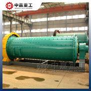 磨铁渣用球磨机|超细球磨机可磨制铁粉|12米中嘉超细球磨机