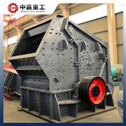 时产100吨碎石设备|反击式破碎机能碎白云岩吗?中嘉重工碎石设备工艺成熟