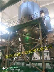 LPG-150全自动实验室燕麦喷雾干燥机