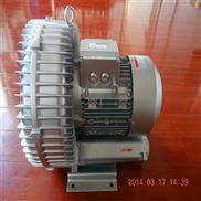 旋涡气泵 高压鼓风机 涡流风机