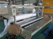丙纶纺粘无纺布包装机 径向圆筒缠绕机