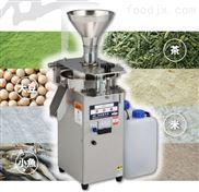 日本寺田高端绿茶,抹茶专用超微粉碎机