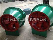 GXF-I-3.5S鼓形风筒玻璃钢斜流风机