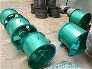 HL3-2A-7.5A系列低噪声节能型高效混流通风机、正压送风机