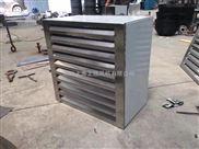 XBDZ-I-6.3方形壁式轴流风机