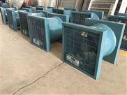 低噪声不锈钢轴流风机带温湿度传感器