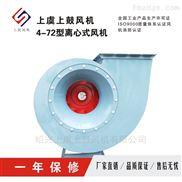 混流式高温排烟风机供应