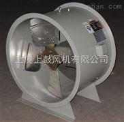 0.37KW-T35-11-6.3变频轴流风机