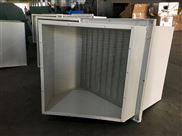 WEX-900边墙轴流风机