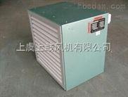 DFBZ壁式轴流风机,负压风机噪音原理与处理方法