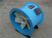 SJG-I-3.5S-0.18kw药厂专用玻璃钢防爆斜流风机