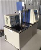 频率可调型低温恒温超声波萃取仪