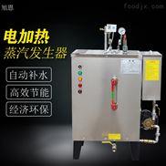 厨房油烟机清洗可使用蒸汽发生器事半功倍