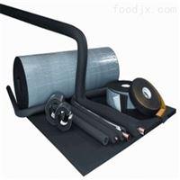 齐全国际橡塑保温管产品可以单价销售