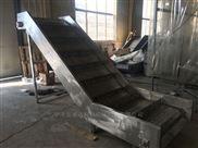 不锈钢提升链板输送机定制